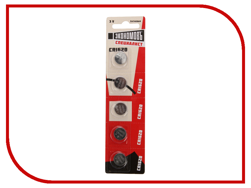 Батарейка CR1620 - ЭкономовЪ BP-5 EcoCR1620_BP5<br>