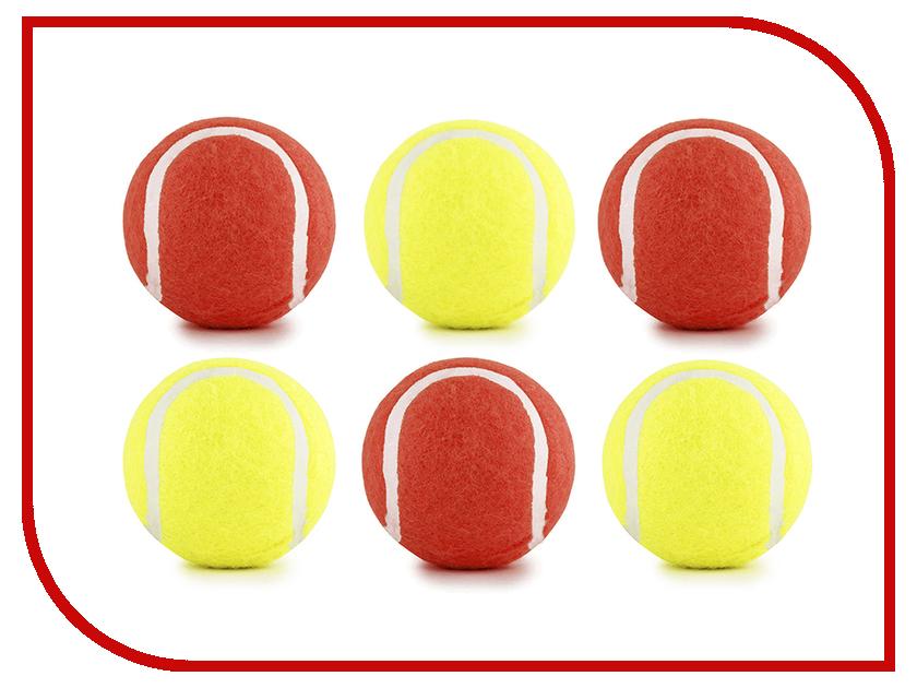 beeztees Мячик теннисный