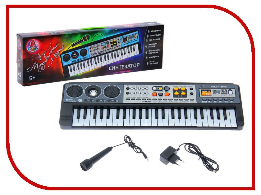 Детский музыкальный инструмент Забияка Музыкальный взрыв 727117
