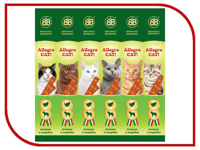 лакомство b&b allegro cat колбаски курица печень для кошек 6шт 36450 Лакомство B&B Allegro Cat Колбаски Ягненок/Индейка для кошек (6шт) 36449