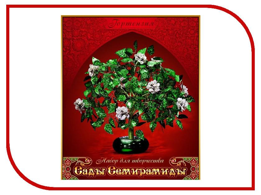 Набор JoyD Сады Семирамиды Гортензия