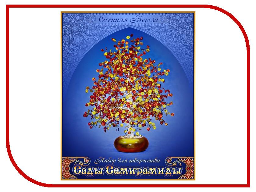 Набор JoyD Сады Семирамиды Осенняя береза<br>
