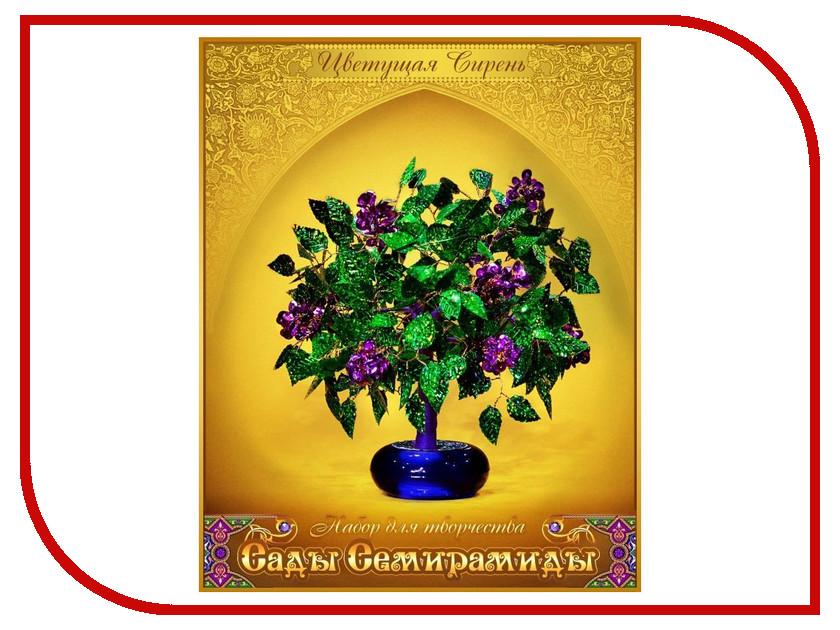 Набор JoyD Сады Семирамиды Цветущая сирень<br>