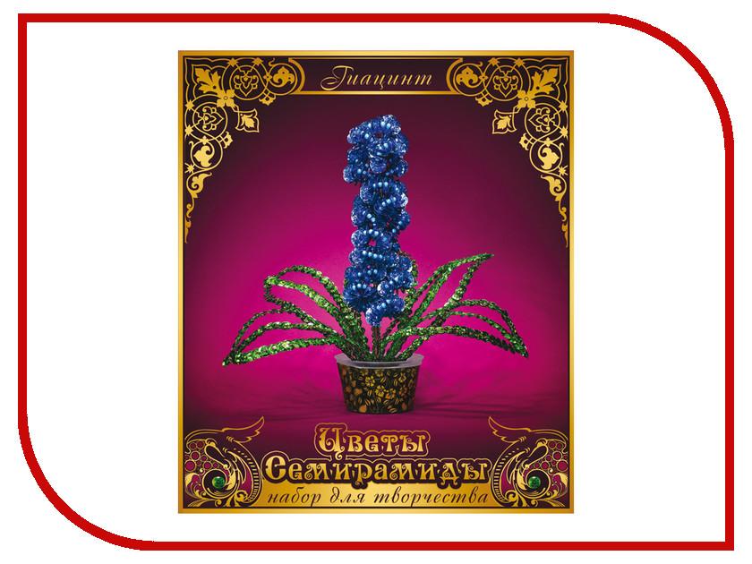 Набор JoyD Цветы Семирамиды Гиацинт