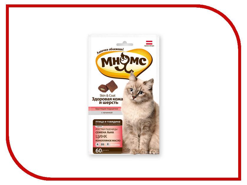 Лакомство Мнямс Здоровая кожа и шерсть Птица/Говядина 60g для кошек 700057<br>