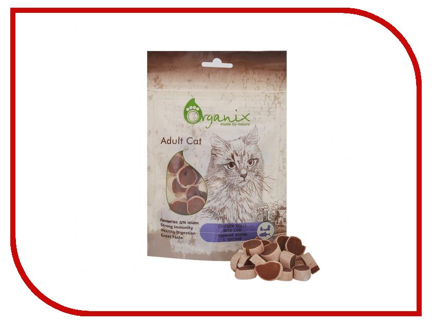 Лакомство Organix Куриные роллы с треской 50g для кошек 42034 сыворотка гель cucumber etude organix 280 мл