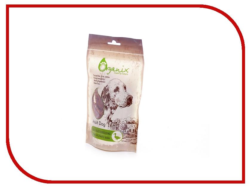 Лакомство Organix Нарезка утиного филе 100g для собак 41085<br>