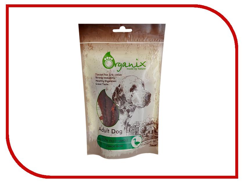 Лакомство Organix Утиное филе 100g для собак 41086