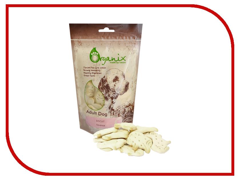 Лакомство Organix Печенье для собак 100g 41087<br>