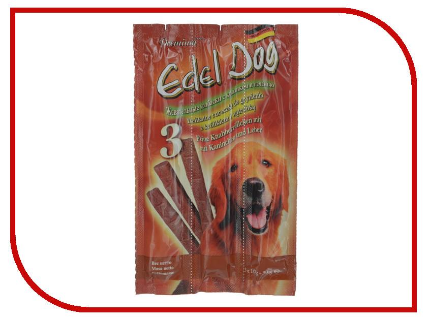 Лакомство Edel Dog Заяц/Печень (3шт) 75033 корм edel cat гусь печень 100g 8104