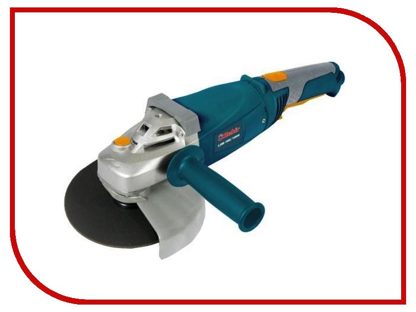 Шлифовальная машина Rebir LSM-180/1800