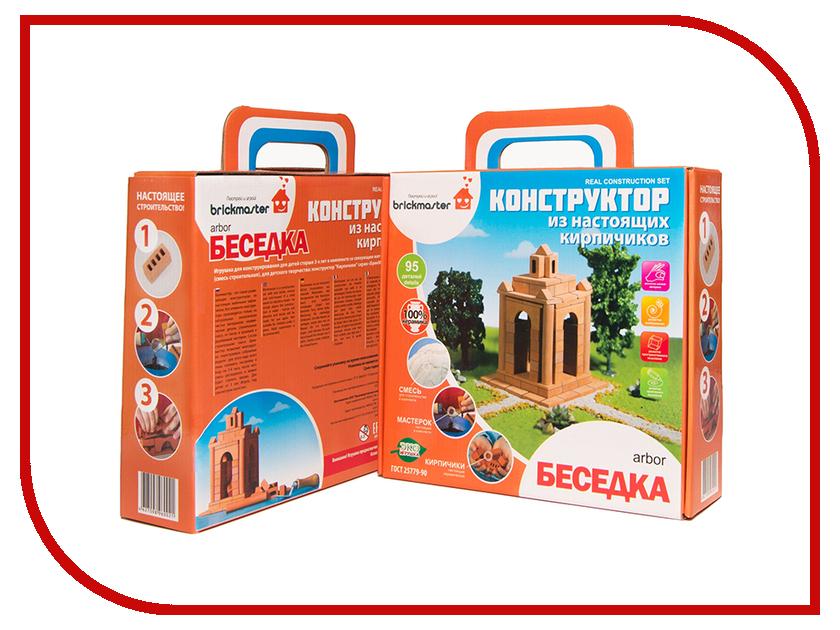 Конструктор Brickmaster Беседка 95 дет nobrand беседка транформер 19