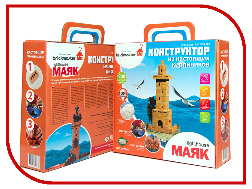 Игрушка Конструктор Brickmaster Маяк 230 дет<br>