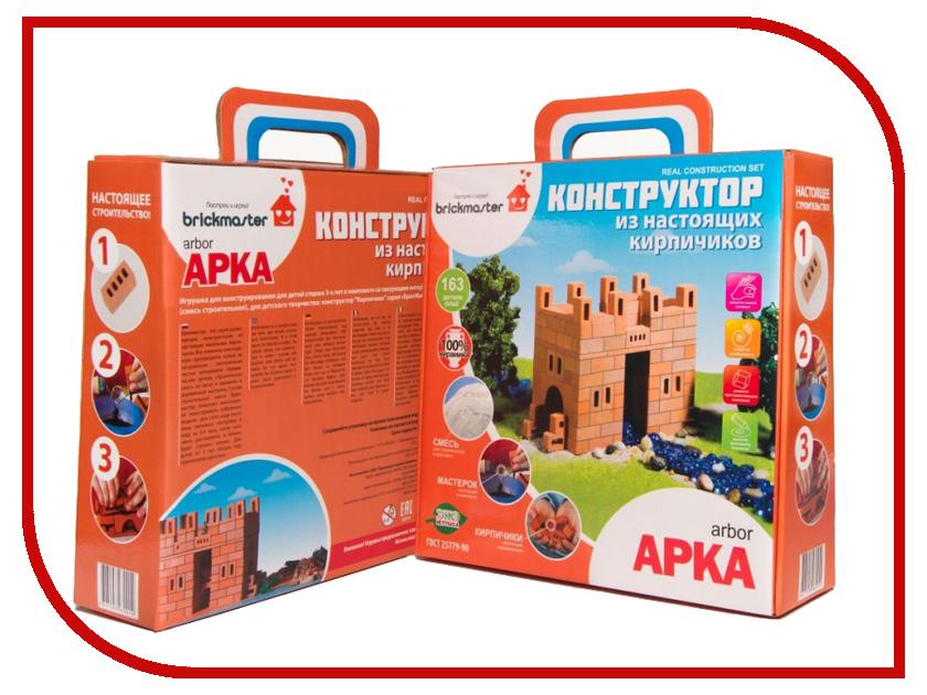 Конструктор Brickmaster Арка 163 дет конструктор brickmaster крепость 119 дет