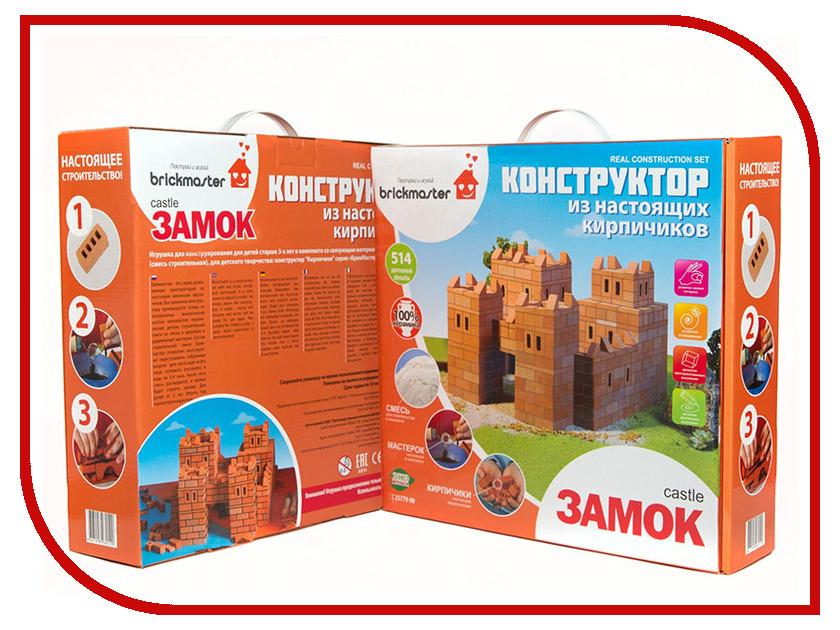 Конструктор Brickmaster Мост 450 дет