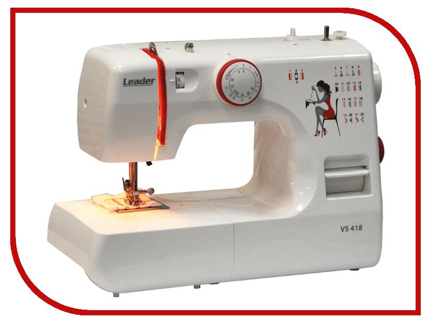 Швейная машинка Leader VS 418