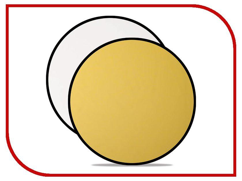Светоотражатель Fujimi 110cm FJ-701 Silver/Gold