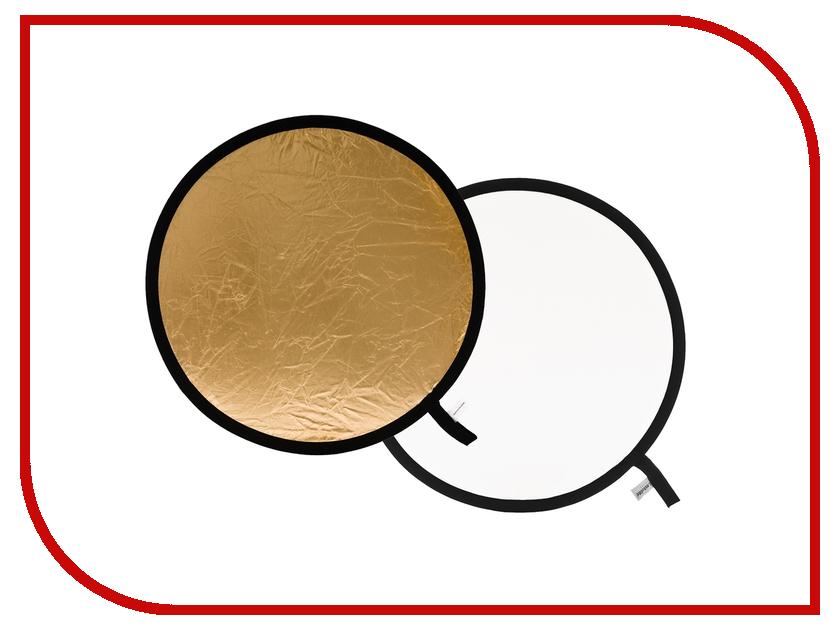 Светоотражатель Lastolite 95cm Gold/White LL LR3841