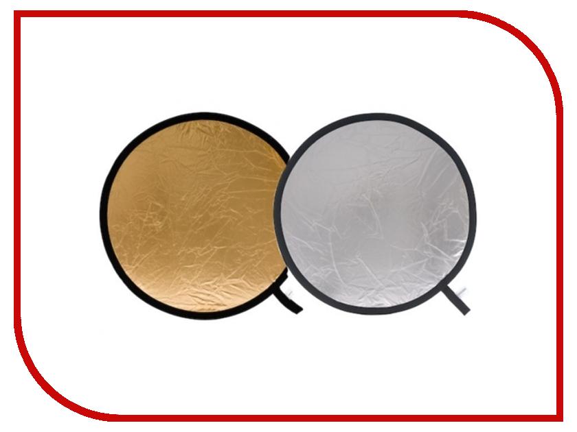 Светоотражатель Lastolite 120cm Silver/Gold LL LR4834