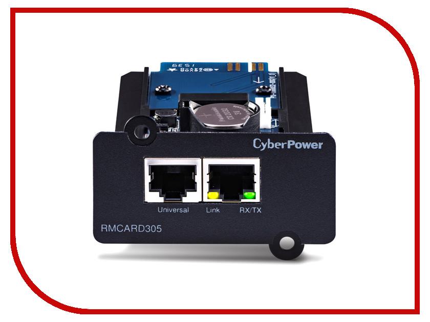 Источник бесперебойного питания CyberPower RMCARD305 источник бесперебойного питания cyberpower ut450e