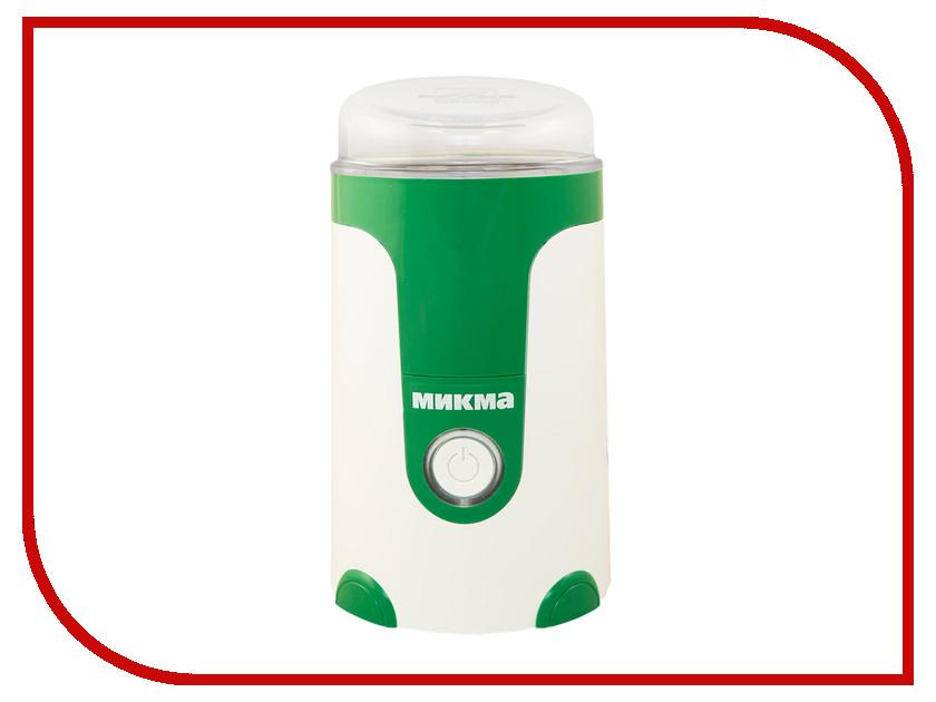 Кофемолка МИКМА ИП 33 White-Green кофемолка микма ип 33 white moray