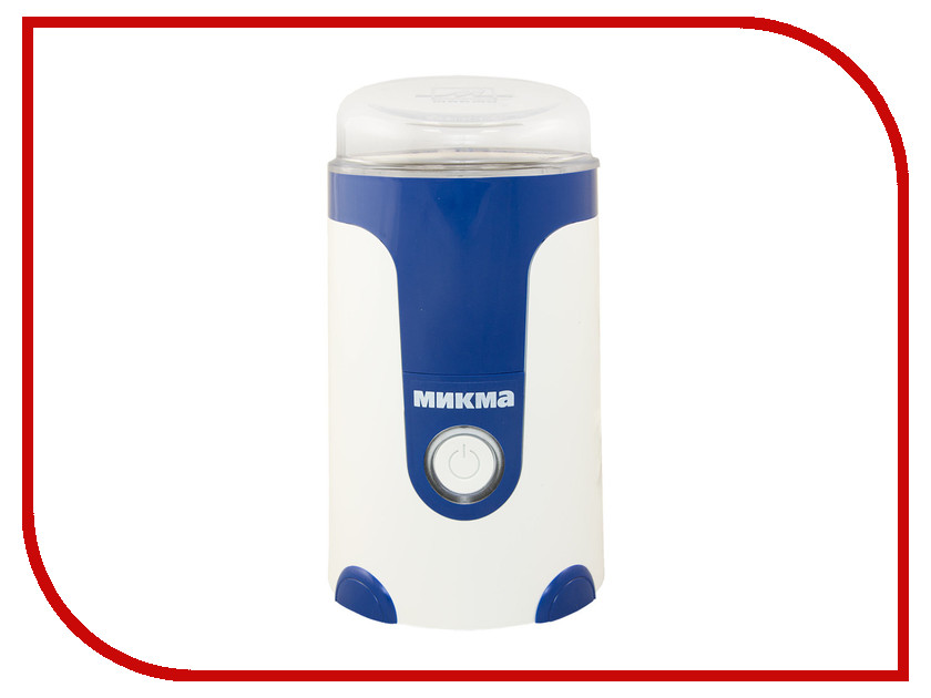 Кофемолка МИКМА ИП 33 White-Blue кофемолка микма ип 33 white moray