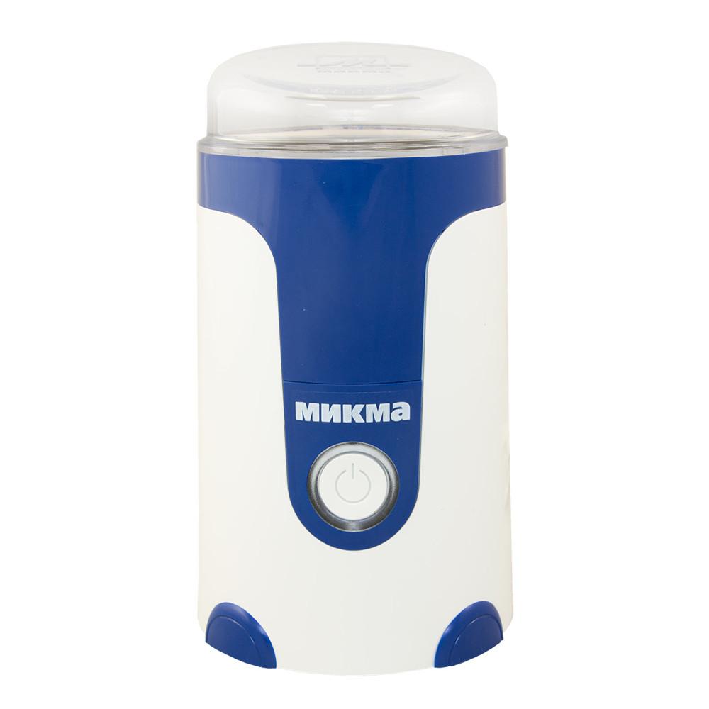 Кофемолка МИКМА ИП 33 White-Blue кофемолка микма ип 32 orange