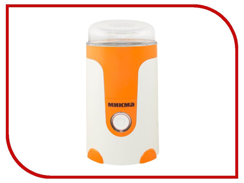Кофемолка МИКМА ИП 33 White-Orange кофемолка микма ип 33 white moray