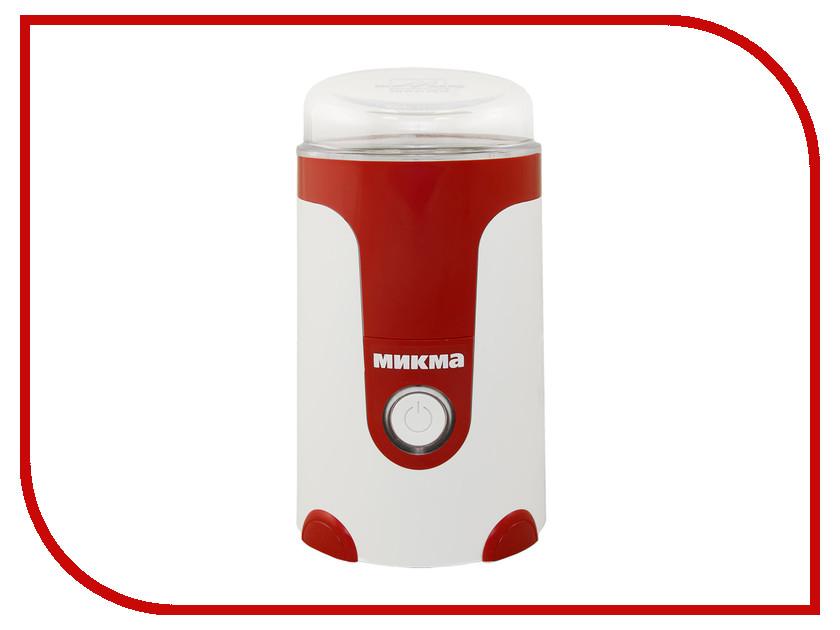 Кофемолка МИКМА ИП 33 White-Red кофемолка микма ип 33 white moray