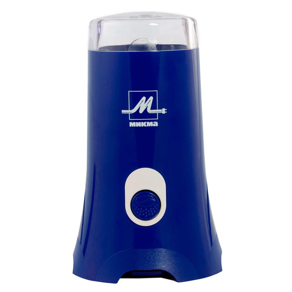 Кофемолка МИКМА ИП 32 Blue кофемолка микма ип 32 orange
