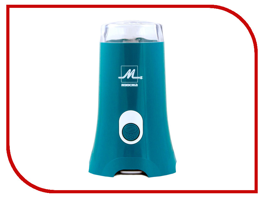 Кофемолка МИКМА ИП 32 Turquoise