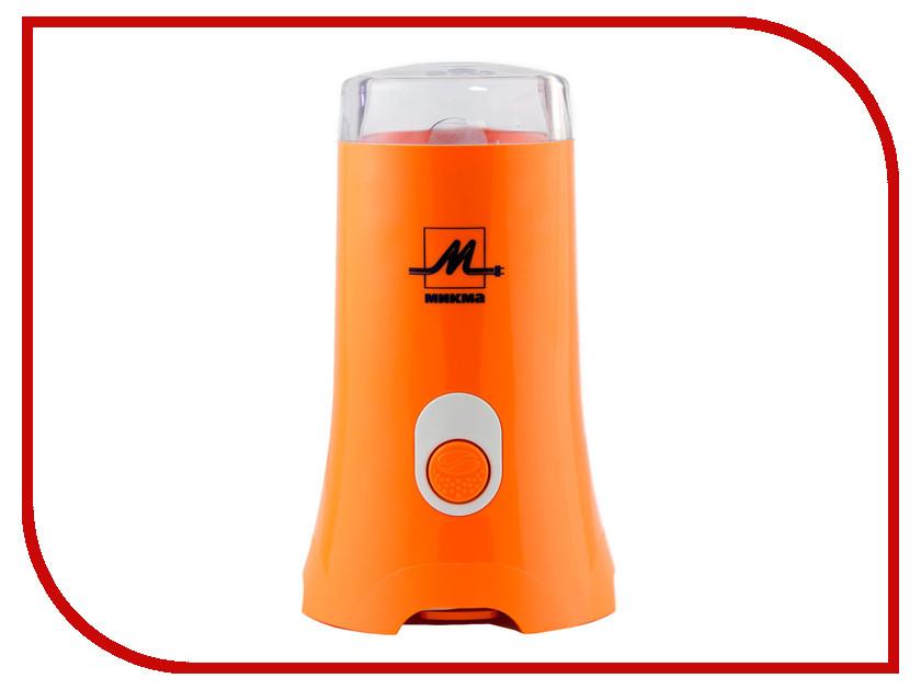 Кофемолка МИКМА ИП 32 Orange кофемолка микма ип 32 красная