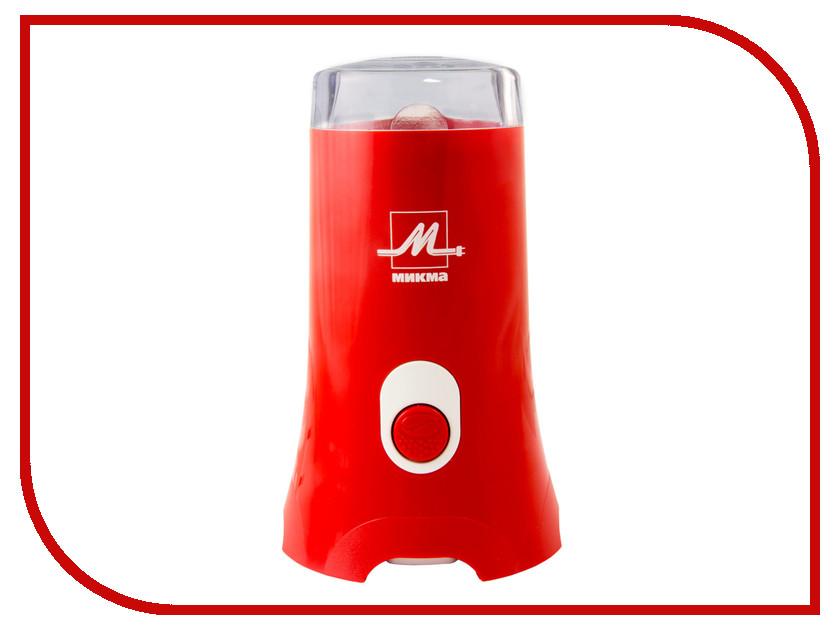 Кофемолка МИКМА ИП 32 Red кофемолка микма ип 33 white moray