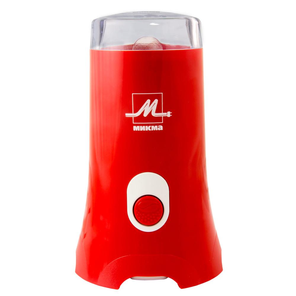 Кофемолка МИКМА ИП 32 Red кофемолка микма ип 32 orange