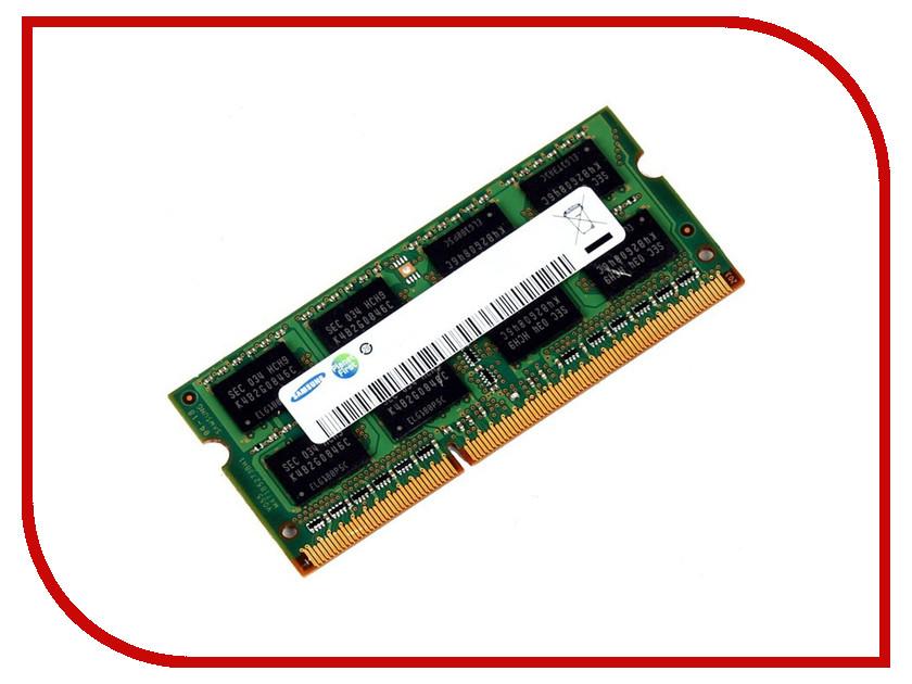 Модуль памяти Samsung Original DDR4 SO-DIMM 2133MHz PC4-17000 - 4Gb M471A5143SB0-CPB