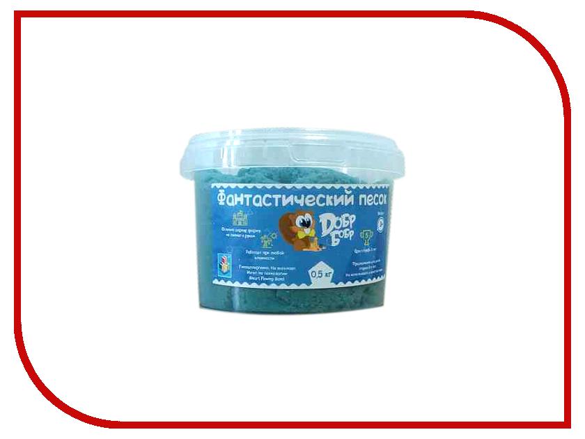Набор для лепки Dобр Бобр Фантастический песок 0.5кг Blue Т10259