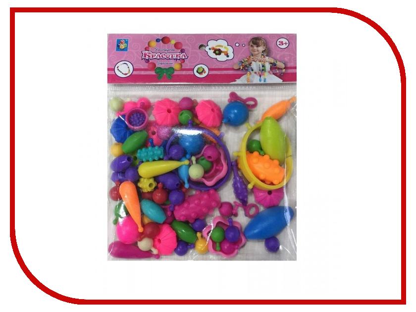 Набор для творчества 1Toy Красотка Конструктор украшений 100 дет. Т80584 1 toy кукольный домик красотка колокольчик с мебелью 29 деталей