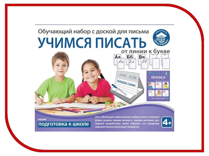 Игрушка Школа будущего Обучающий набор Учимся писать от линии к букве 80104<br>