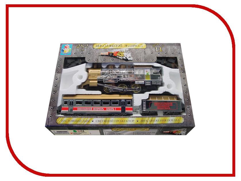 Игрушка 1Toy Николаевский Экспресс Т50387<br>