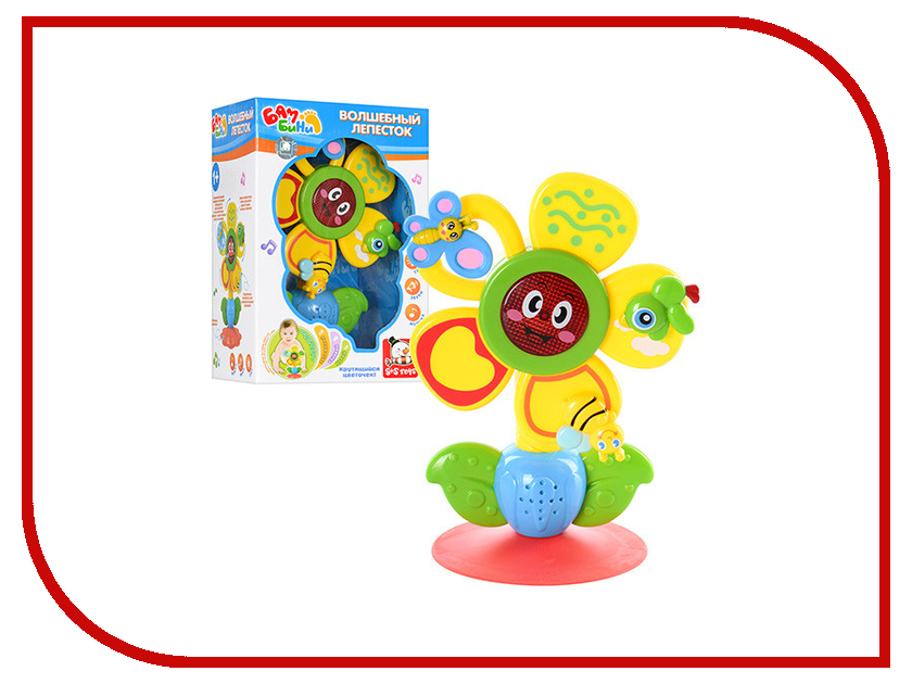 Игрушка S+S toys BAMBINI Лепесток СС76756 автотрек s s toys bambini мой первый автопаркинг сс76745