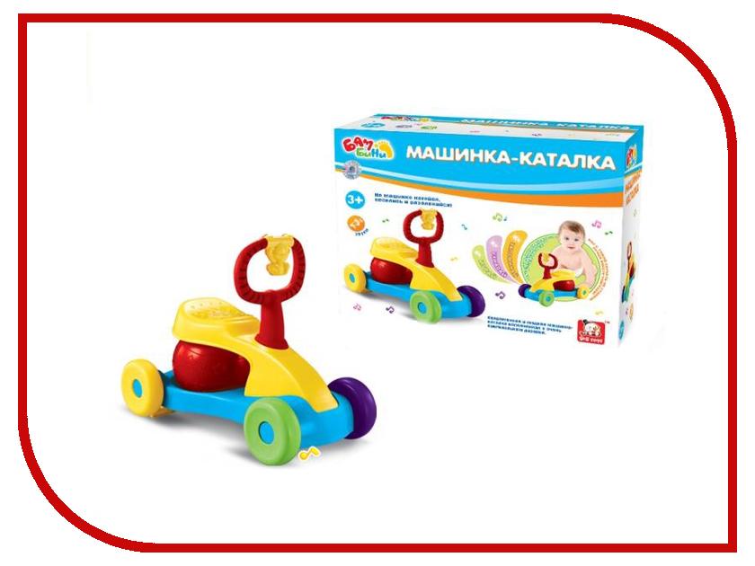 Каталка S+S toys BAMBINI СС76744 игрушка s s toys bambini музыкальное пианино котик сс76753