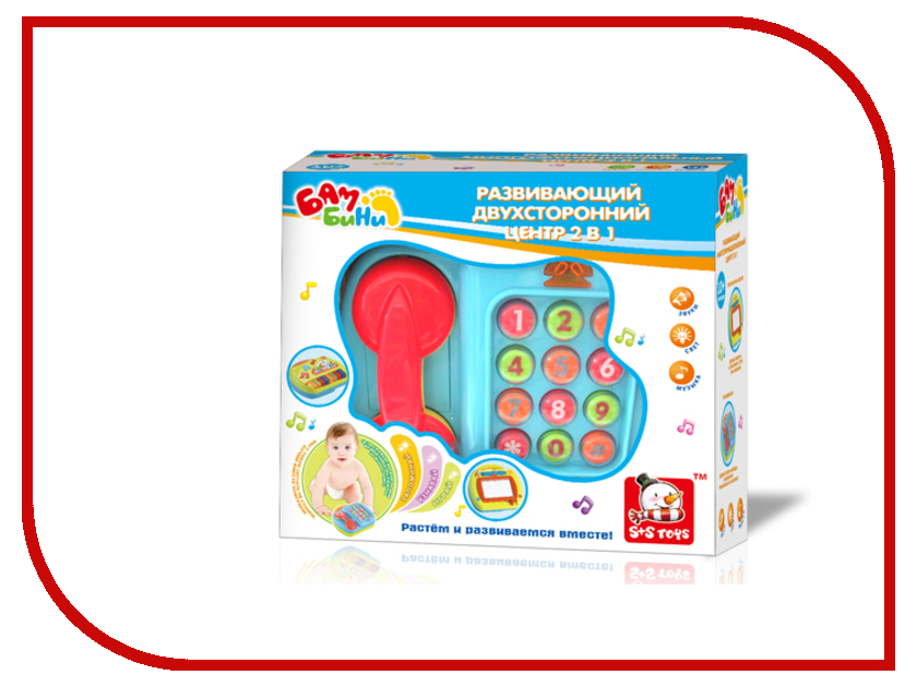 Игрушка S+S toys BAMBINI 2 в 1 - развивающий телефон и пианино СС76752 игрушка s s toys bambini 2 в 1 развивающий телефон и пианино сс76752