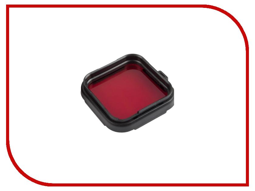 Аксессуар Lumiix GP375 for GoPro Hero 4 красный фильтр