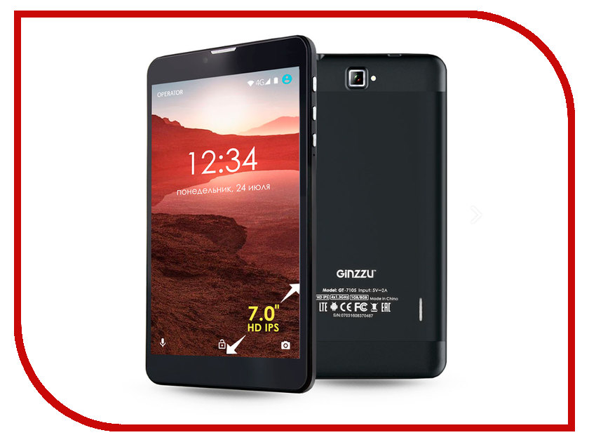Планшет Ginzzu GT-7105 Black Spreadtrum SC7731 1.3 GHz/1024Mb/8Gb/GPS/3G/Wi-Fi/Bluetooth/Cam/7.0/1280x800/Android<br>