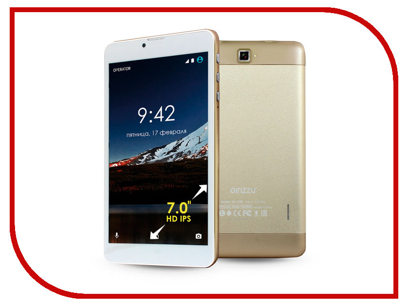Планшет Ginzzu GT-7105 Gold (Spreadtrum SC7731 1.3 GHz/1024Mb/8Gb/GPS/3G/Wi-Fi/Bluetooth/Cam/7.0/1280x800/Android) планшет ginzzu gt 8005 black spreadtrum