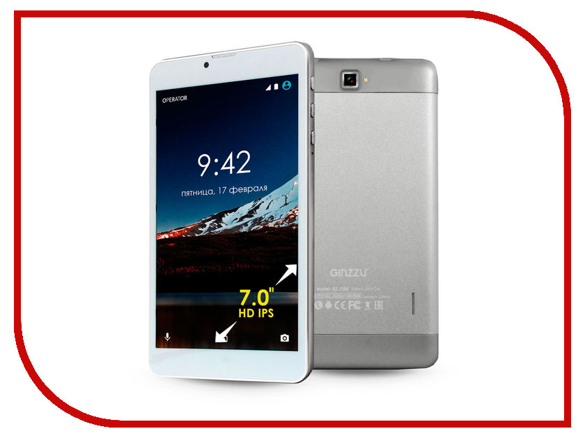 Планшет Ginzzu GT-7105 Silver (Spreadtrum SC7731 1.3 GHz/1024Mb/8Gb/GPS/3G/Wi-Fi/Bluetooth/Cam/7.0/1280x800/Android) планшет digma optima prime 2 3g black ts7067pg spreadtrum sc7731 1 2 ghz 512mb 8gb wi fi 3g bluetooth gps cam 7 0 1280x800 android 388007