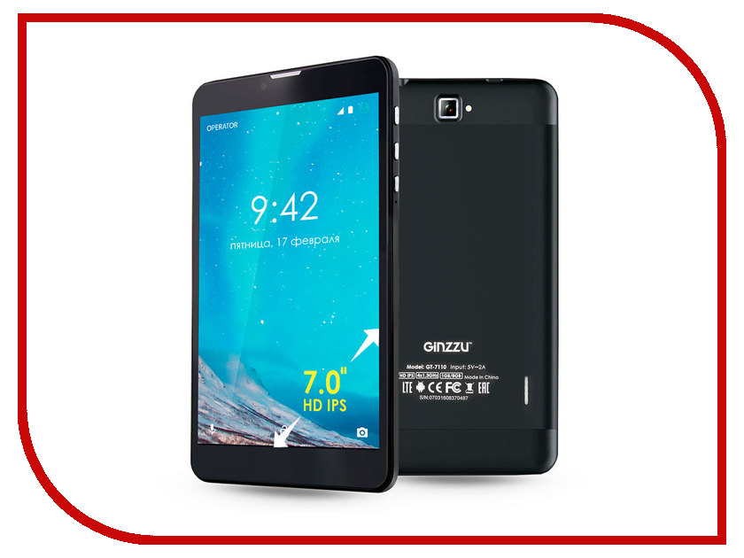 Планшет Ginzzu GT-7110 Black (Spreadtrum SC9832 1.3 GHz/1024Mb/8Gb/GPS/LTE/3G/Wi-Fi/Bluetooth/Cam/7.0/1280x800/Android)