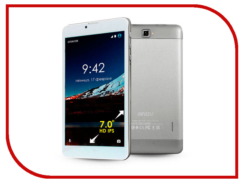 Планшет Ginzzu GT-7110 Silver (Spreadtrum SC9832 1.3 GHz/1024Mb/8Gb/GPS/LTE/3G/Wi-Fi/Bluetooth/Cam/7.0/1280x800/Android) планшет ginzzu gt 8005 black spreadtrum