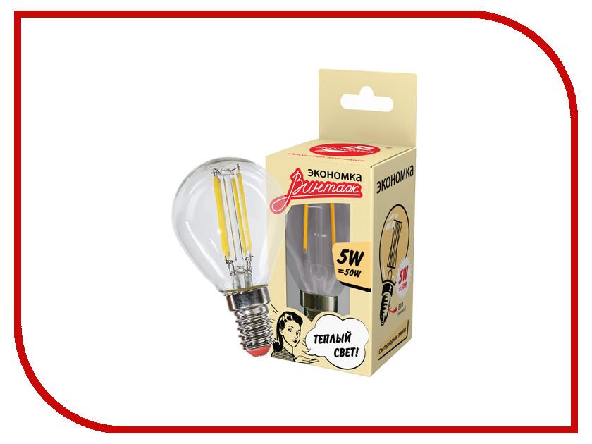 Лампочка Экономка Шарик 5W E14 160-260V 450Lm 3000K EcoLedFL5wGL45E1427