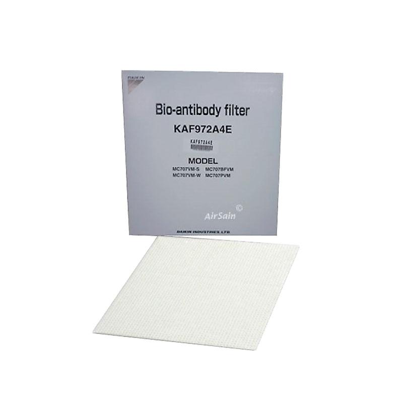 Аксессуар Био-фильтр Daikin KAF972A4E для MC707